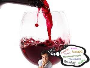 τι μεταλλικα στοιχεια εχει το κρασι