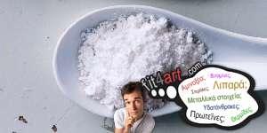 τι βιταμινες εχει η ζαχαρη